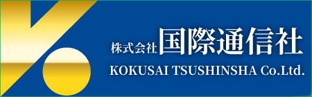 国際通信社グループロゴ。同グループサイトへのリンク